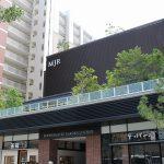 MJR六本松 ガーデンラウンジ外観