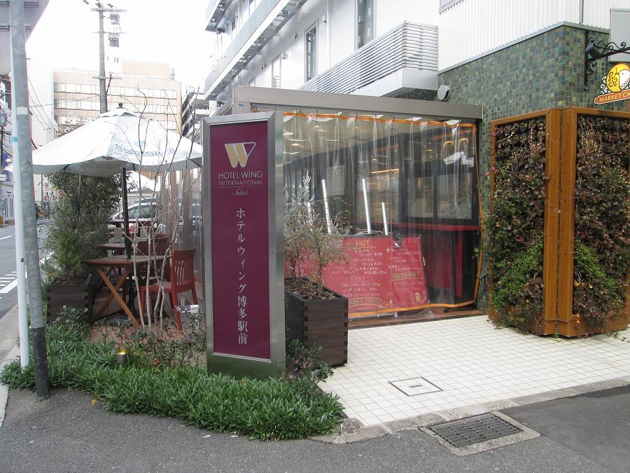 ホテルウィング博多駅前-01